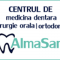 alma_san_cluj_logo1487482019 copy 200