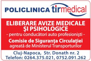 tir medical