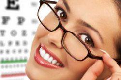 Optica Albina – Optica medicala Baia Mare – rame si ochelari de vedere, consultații oftalmologice