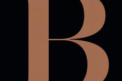 BIZO Baia Mare - Cafetarie-Patiserie-Brutarie - Sandwich-uri, Torturi, Prajituri