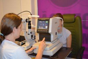 Consultație oftamologică