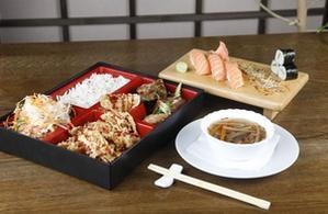 Bento Box cu Buta Kakuni