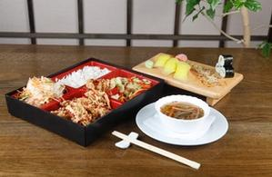 Bento Box cu Yasai Itame