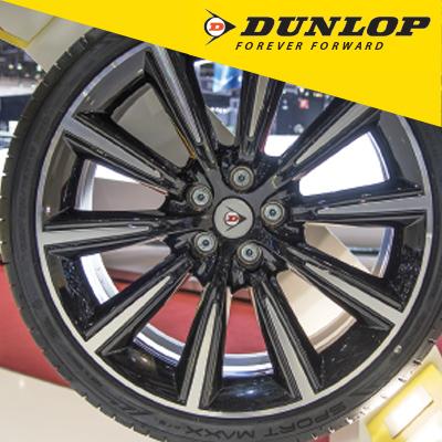 Anvelope Dunlop, anvelopa Dunlop